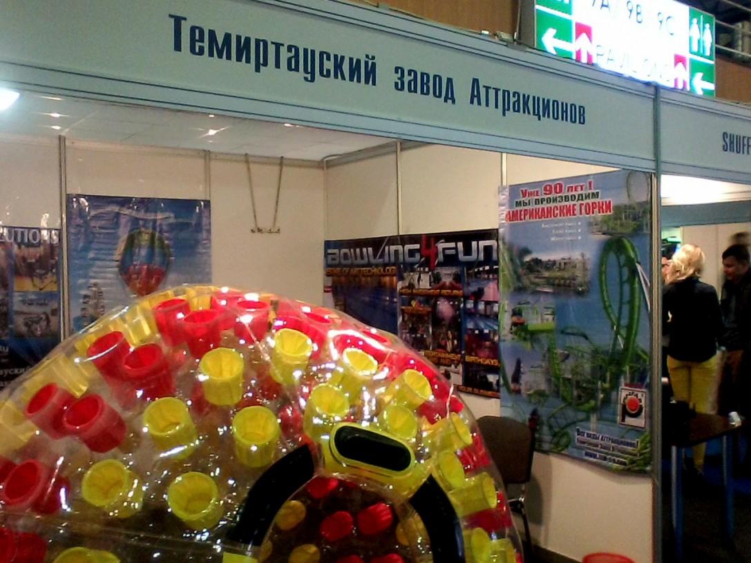 Imply participa en la Feria Duman Show Tech 2016 en Kazajstán